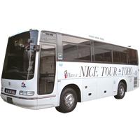 【中型バス】E27
