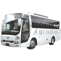 【中型バス】S27